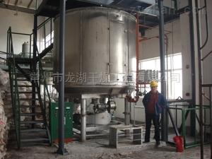 PLG聚四氟乙烯樹脂盤式干燥機