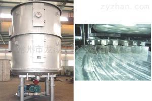 PLG反丁烯二酸盘式干燥机