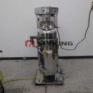 GF105油水管式分離機