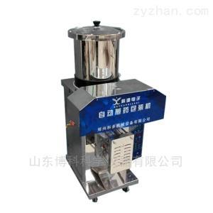 科源不锈钢常压1+1自动煎药机