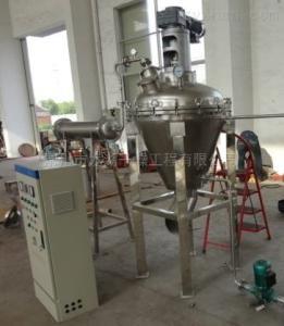 LDG单锥真空干燥机