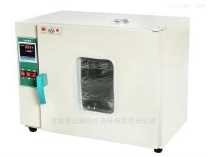 SQ-K15L/42L/70L/河南三强干热快速灭菌器恒温电热干燥箱