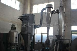 XSG三苯基醋酸锡闪蒸干燥机