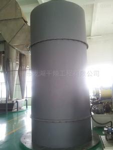 XSG氫氧化鐵閃蒸干燥機