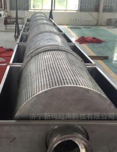 XM山东新玛全自动隧道式铝盖超声波清洗烘干机