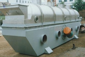 GZQ馬來酸流化床干燥機