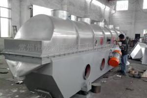 GZQ打片顆粒流化床干燥機