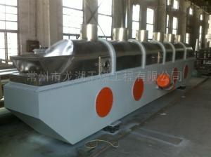 GZQ顆粒粉振動流化床干燥機