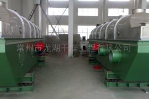 GZQ30目到80目顆粒振動流化床干燥機