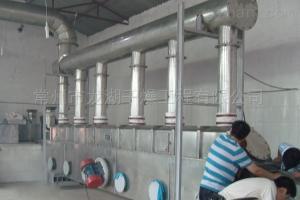 GZQ食品添加劑異VC鈉振動流化床干燥機