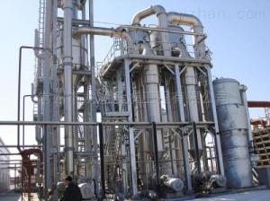 MVRMVR提取液蒸发器