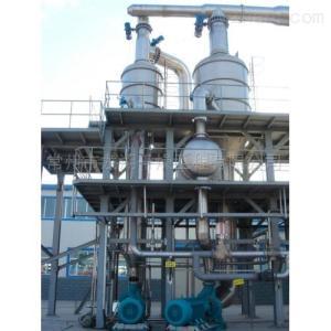 MVRMVR提取液機械