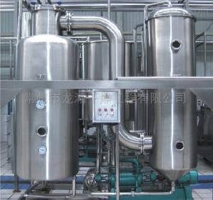 MVRMVR蒸發器設備