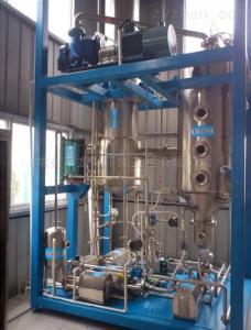 MVRMVR壓縮式蒸發器