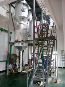 MVRMVR強制循環蒸發結晶器