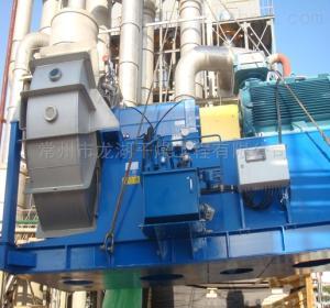 MVRMVR低溫蒸發器