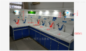 SQ-Q168河南三強SQ-Q168內鏡清洗工作站清洗中心
