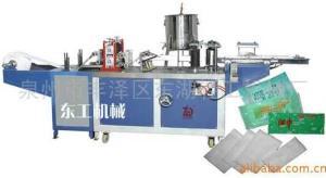 DH-SMJ型全自动湿纸巾折叠机
