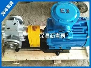 3GBW瀝青泵廠家/海鴻泵閥sell/瀝青保溫齒