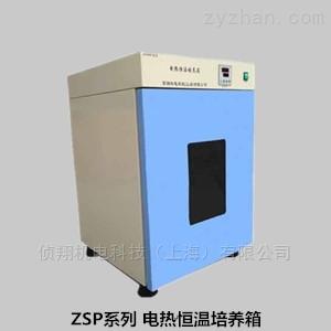 电热恒温培养箱厂家型号