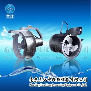 QJB-W1.5水平螺旋槳污泥回流泵