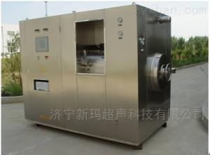 新玛供应XM全自动超声波胶塞铝盖清洗机