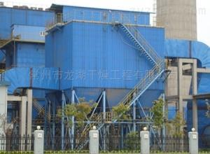 MF高溫鍋爐脈沖除塵器