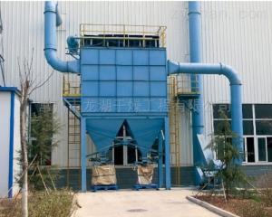 MF工業碳鋼脈沖布袋除塵器