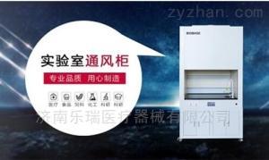 FH1200全鋼通風柜(電動視窗)