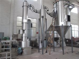 XSG硫化鋅閃蒸干燥機