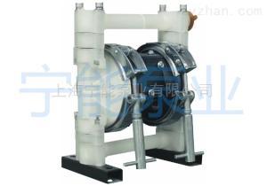 NN10塑料上海寧能NN10塑料氣動隔膜泵
