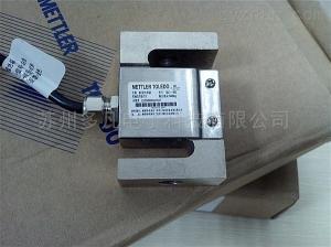 TSC梅特勒托利多TSC拉力傳感器200-500kg