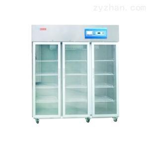 中科美菱醫用冷藏箱YC-1500L