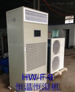 HW-F-30制藥專用恒溫恒濕機