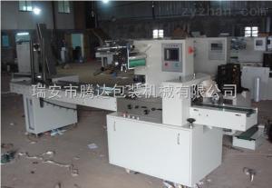 PW-300A-2浙江全自動卡片包裝機廠家