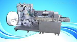 PW-300E-1型浙江高速濕巾包裝機廠家