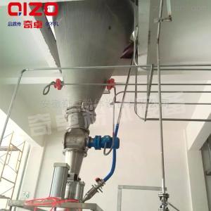 QZ-SLX-300雙螺旋錐形混合機廠家直銷 膩子粉混料機