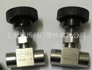 J21W304不銹鋼內螺紋針閥上海生產