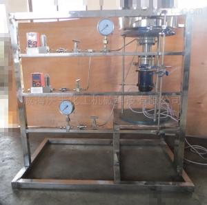 GSA固定床無梯度反應器