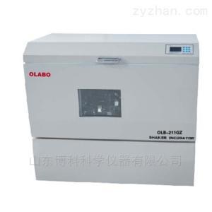 歐萊博OLB-211GZ氣浴恒溫搖床