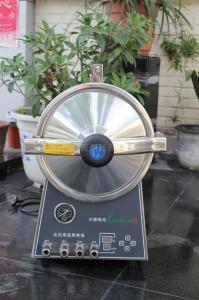 反壓高溫蒸煮鍋