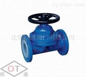 錦州提供隔膜閥制造標準