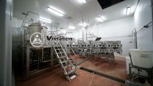 1000小型散裝血豆腐生產設備,小型血旺加工機器