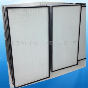 齊全上海無隔板高效過濾器/無塵車間濾器廠家