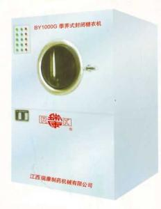 BY800-1000G荸荠式封闭糠衣机