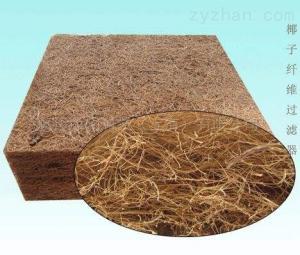 齐全上海喷涂椰棕过滤网,棕网,棕垫,椰棕垫