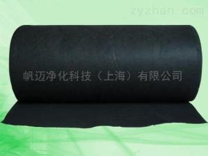 齐全上海平板式活性炭过滤器/去异味滤网