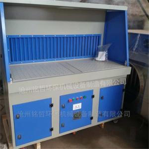 粉尘处理打磨除尘设备吸尘焊接环保设备