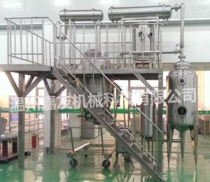 JY-TQ-2000多功能提取罐  中药提取浓缩设备