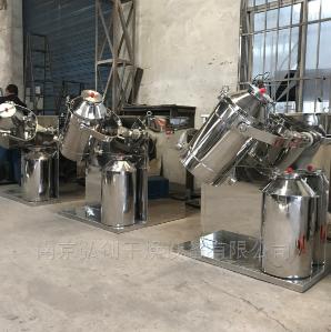 SYH廠家直銷 實驗室專用換桶三維混合機GMP設計